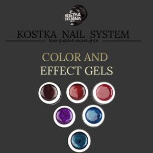 Farb- und Efektgele